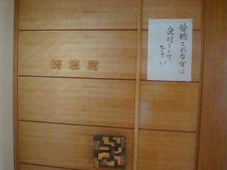 20120615-2.JPG