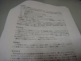 20120705.JPG