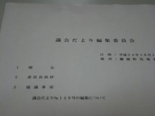 20121012.JPG