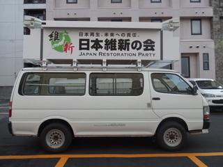 20130702.JPG