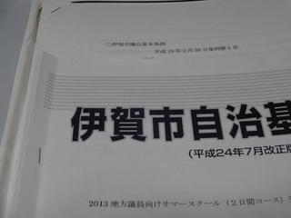 20130726.JPG