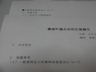 20130831.JPG