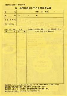 20131214-3.jpg