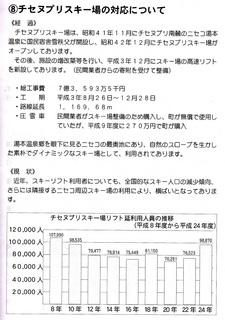 20131219-2.jpg