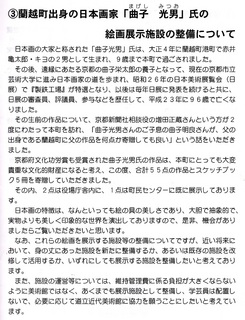 20131219.jpg
