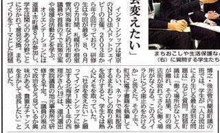 20140714道新.jpg