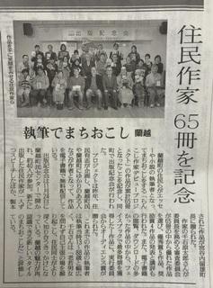 20141217読売新聞.jpg