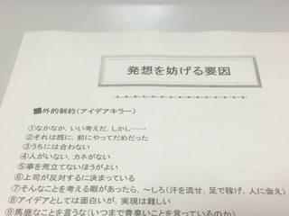 ニセコ倉庫邑.jpg
