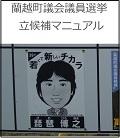 biwa - コピー.jpg