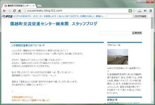 yuusenkakublog.jpg